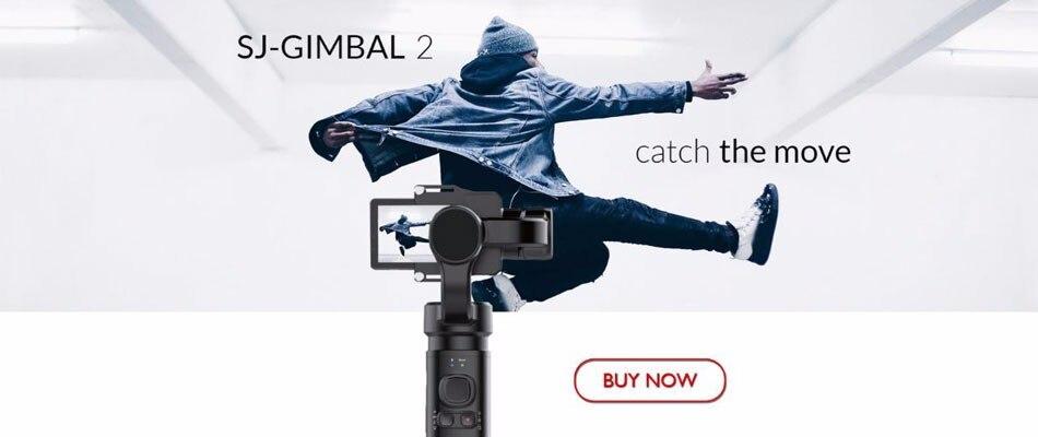 sj-gimbal-2