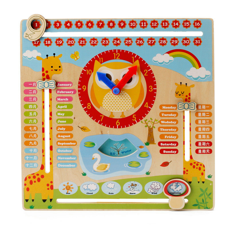 Wooden multi-function digital clock alarm clock calendar cognition Wood learning early childhood intelligence toy calendar clocK