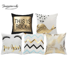 Fuwatacchi Gold Stamping Geometric Cushion Covers Waves Throw Pillows Love Letter Pillow Cover for Home Chair Decoration 2019