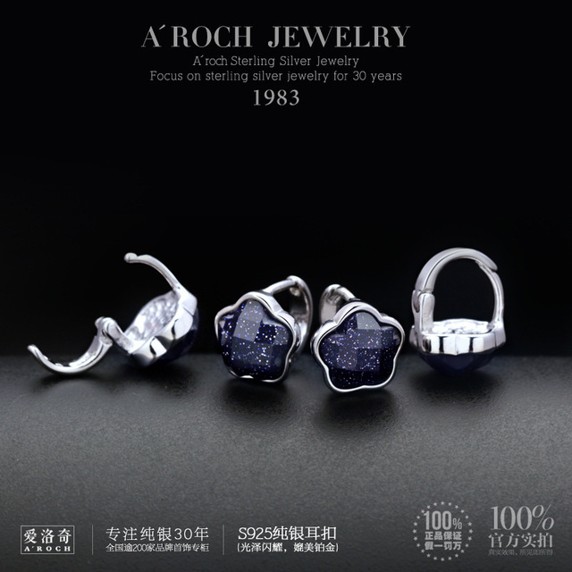 925 серебряных природный самоцветы мужчины просто черный оникс овальный корейских мужчин любители ювелирные изделия синий гравий подруга gfit