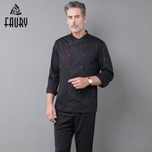 Men's New Wholesale Kitchen Work Clothing Top Restaurant Coo