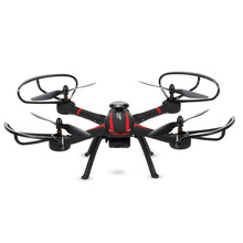 JJRC H11WH 4CH 6-axis Gyro WiFi FPV 3D-flip Set-height  Quadcopter RC Drone with 2.0MP HD Camera Headless Mode