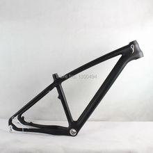 26er carbon fiber mountain bike frames / Carbon frames / Free shipping / 14.5/16/18 / KQ-MB502 / UD цена