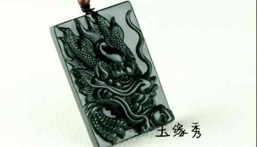 Нежный руководство скульптура натуральный темно-зеленый нефрит из Хейтана дракон кулон ожерелье