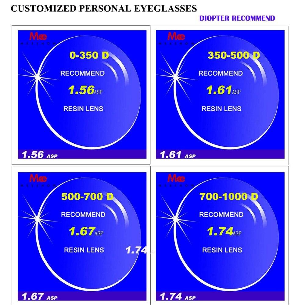 Meeshow Marke design Randlose Brille 100% Reinem Titan brillen ...