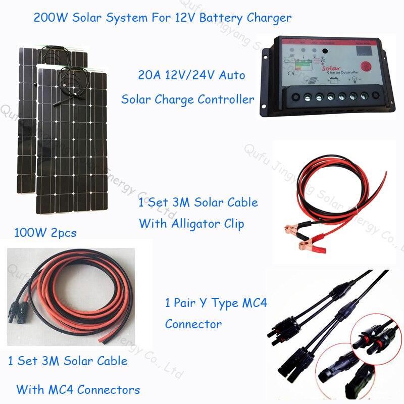 200 w complètement système solaire 2 pcs flexible panneau solaire 100 w 1 set contrôleur solaire et solaire câble DIY kit pour 12 v batterie