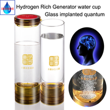 Glass implanted quantum Hydrogen Rich water cup 600ML USB Rechargeable Wireless transmission touch switch hydrogen generator