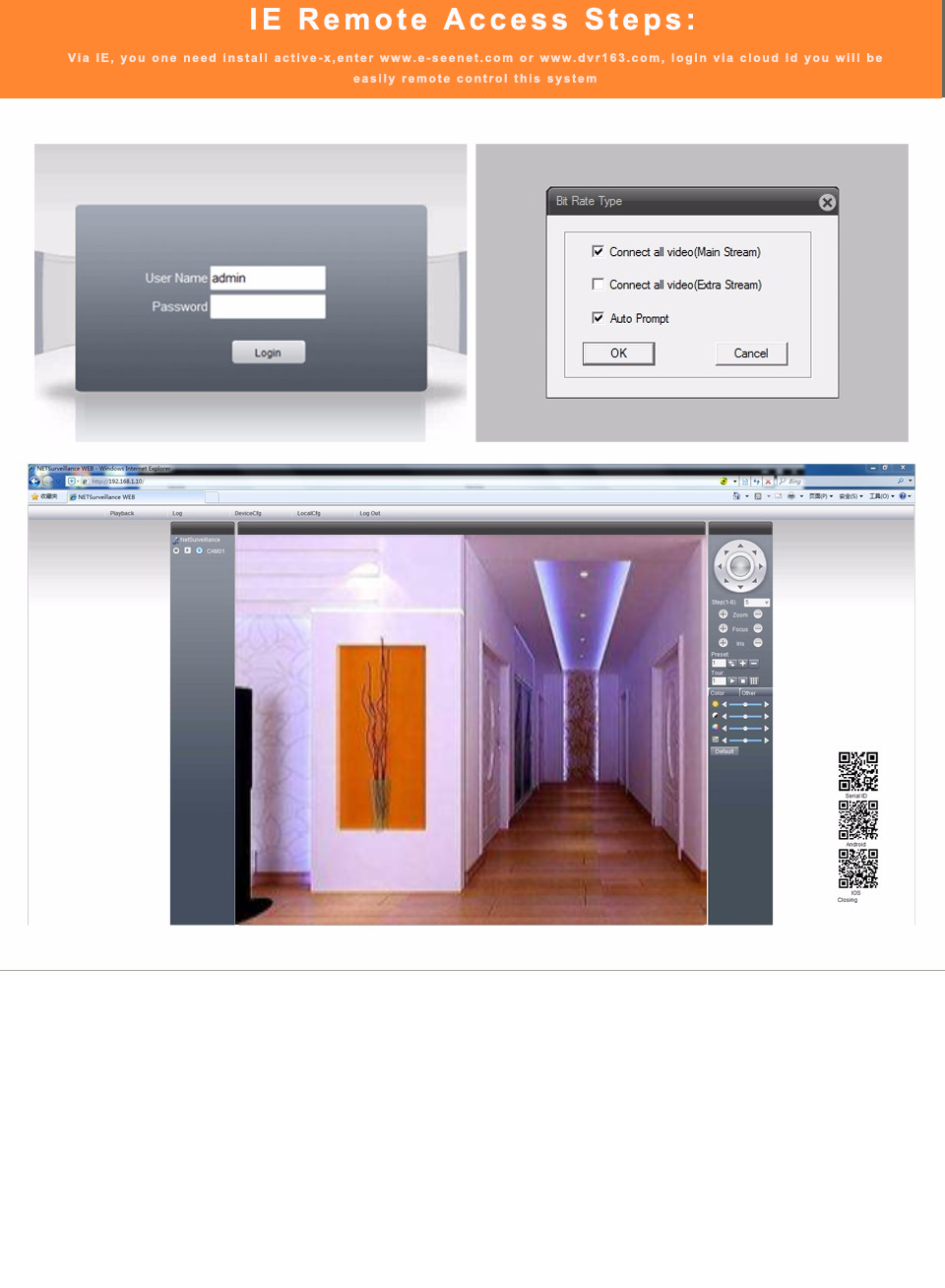 home camera system _13