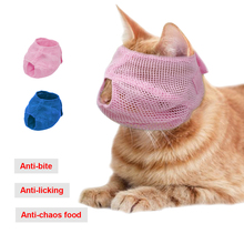 Grooming-Supplies Muzzles Cat-Mask Mesh Bath-Bag Mouth-Cover Anti-Bite Breathable Kitten