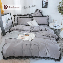 Liv-Esthete Luxury Beauty Gray Bedding Set For Girl Gift Lace Soft Duvet Cover Flat Sheet Bedclothes Double Queen King Bed Linen