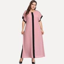 Summer Dress Vestido Woman XL-5XL Large Size Dress Short Sleeve O Neck Contrast Color Patchwork Femme Party Dress HY88001 недорого