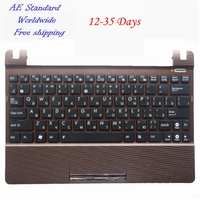 RU Laptop Keyboard FOR ASUS Eee PC X101H X101CH X101 Brown New Russian