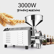 1pc 3000W Superfine stainless steel grain mill grinder Commercial herbal medicine Pulverizer Dry grinding machine 3000 type