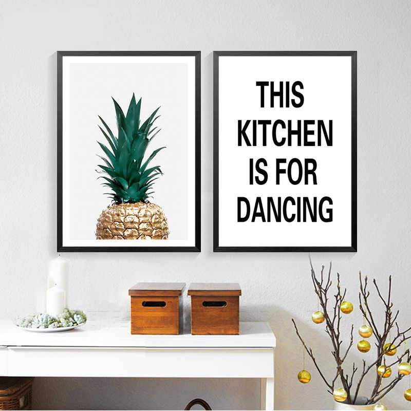 This Kitchen Is For Dancing Quote Wall Decor Canvas Prints Coffee Wall Art Pictures Kitchen Shop Wall Art Posters FG0096