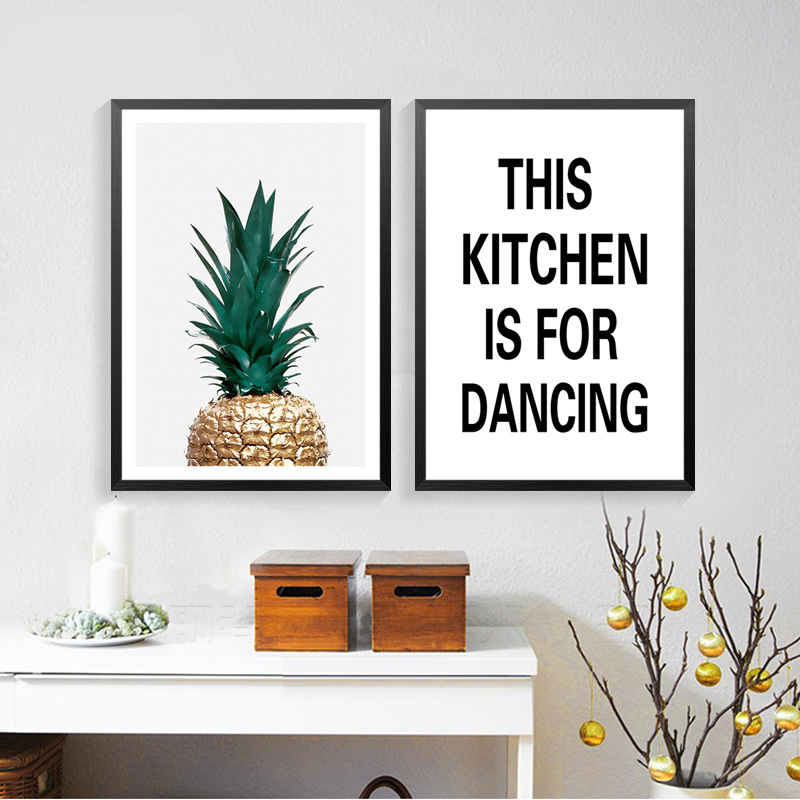 This Kitchen Is For Dancing Wall Decor Canvas Prints Painting But