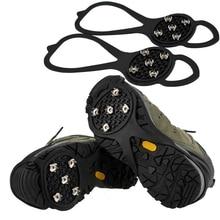 Новинка хит! Модная зимняя Шипованная обувь ледяные снегоступы ходьба Ghat не скользящие шиповки сапоги Захваты Скобы Walk Cleats 1 пара