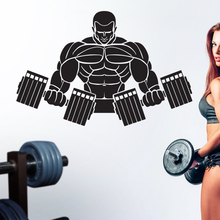 Gym Sticker Fitness Dumbbells Crossfit Muscle Decal Body-building Posters Vinyl Wall Decals Parede Decor Gym Sticker JSL006