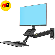 NB MC32 Aluminum Wall Mount Sit Stand Workstation 22-32 inch Monitor Holder Gas Strut Arm with keyboard Tray Rotate LCD Bracket
