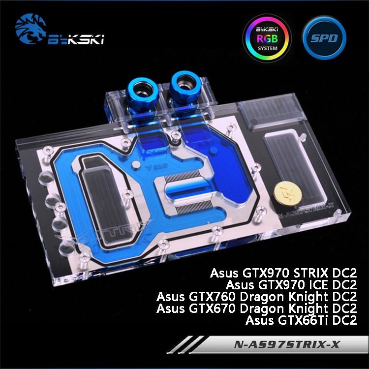 Bykski N-AS97STRIX-X Full Cover Graphics Card Water Cooling Block RGB/RBW/ARUA for Asus GTX970STRIX/970/760/670/66Ti computer video card cooling fan gpu vga cooler as replacement for asus r9 fury 4g 4096 strix graphics card cooling