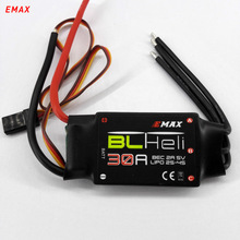 4pcs EMAX brushless esc 30a BLHeli quadcopter series multirotor speed control for rc fixed-wing aircraft helicopter drone