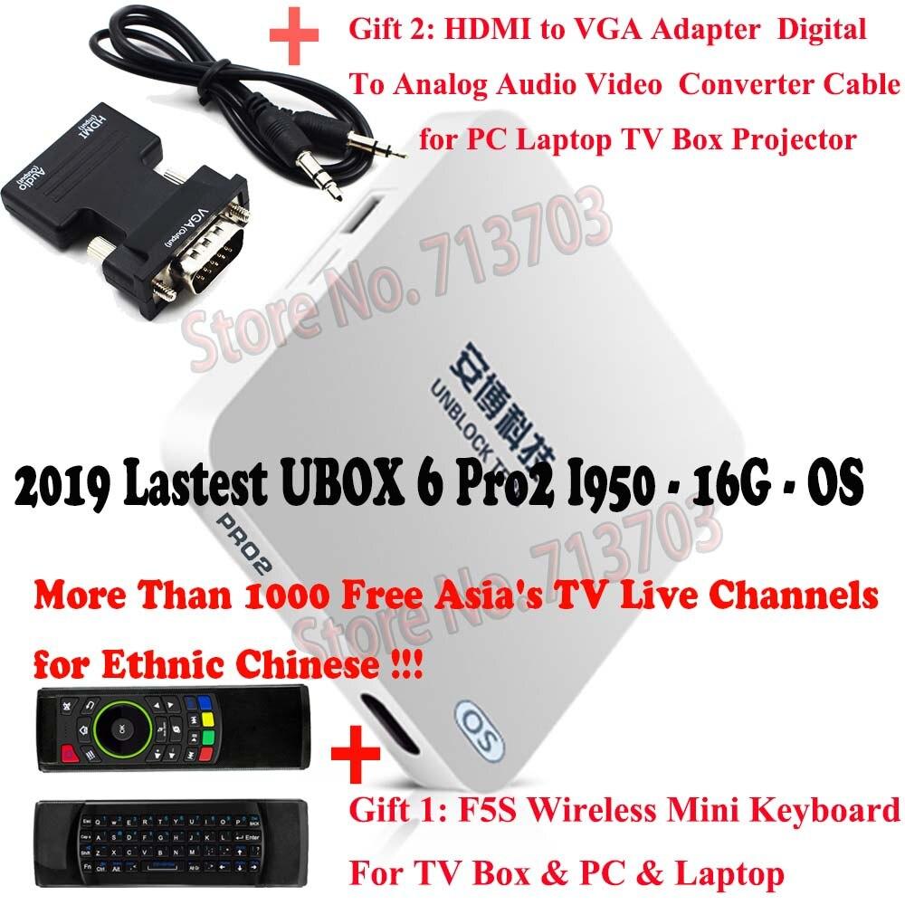 IPTV UNBLOCK UBOX6 Gen.6 Pro2 i950 16 GB & UBOX4 C800Plus 8 GB Android TV Box & malaisien coréen japonais chaînes de télévision en direct
