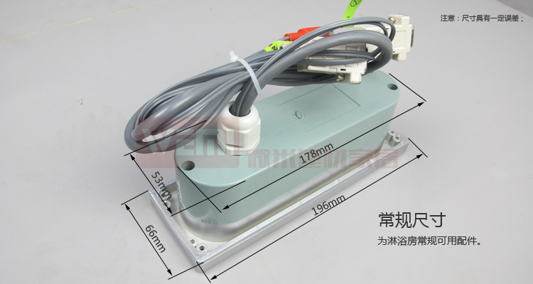 Whole steam shower room controller pc board tr 019 steam machine control panel remote control belt