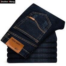 Brat Wang marka 2020 nowych mężczyzna czarne dżinsy biznesu mody klasyczny styl elastyczne spodnie wąskie dżinsy męskie 108