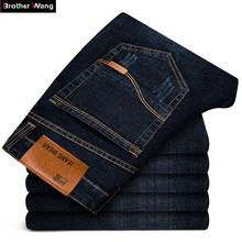 Brother Wang Merk 2020 Nieuwe Mannen Zwarte Jeans Business Mode Klassieke Stijl Elastische Slanke Broek Jeans Mannelijke 108