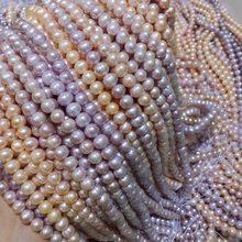 4e3f26cb850e China Pearl Compra Baratos De Collares Lotes uOkPZiX
