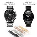 Para huawei smart watch samsung gear s2 classic premium hoco acero inoxidable 316l banda de reemplazo correa de muñeca con la barra del resorte