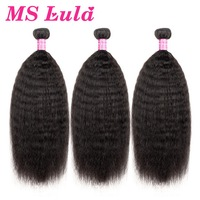 Ms Lula Brazilian Kinky Straight Human Hair Weave 3 Bundles 3PCS/Lot 100% Remy Hair Natural Color Bundles Deals Free Shipping