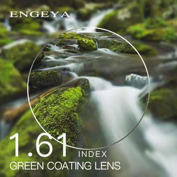 1.61 Index Prescription Lenses Resin Aspheric Glasses Lenses for Myopia Hyperopia Presbyopia Eyeglasses Lens with Green Coating - DISCOUNT ITEM  30% OFF All Category