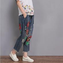Flores de impresión denim agujero vaqueros 2018 nueva plus tamaño elástico  cintura de Mujer Pantalones casuales de moda de estil. 88d13e426ec9
