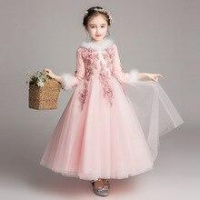 Girls Thickening Plus Velvet Princess Dress Wedding Dress Flower Girl Fluffy Children Small Host Performance Evening Dress все цены
