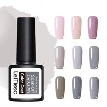 LEMOOC 8ml Nude Series Nail Gel Polish Pink Gray Series 50 Pure Colors Soak Off LED UV Gel Varnish Long Lasting Nail Art Lacquer