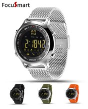 FocuSmart Smart Watch Water Resistant Bluetooth 4.0 Call SMS Reminder Pedometer Sports Activities tracker Ultra-long Stand
