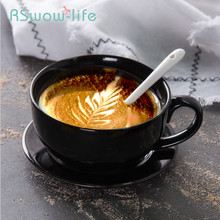 3Pcs Black Coffee Cup + Sauce Spoon Ceramic Simple High Temperature Pull Cups Set For Coffeware Sets