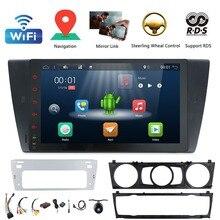 1024*600 Quad core 2G + 16G Lettore Multimediale di trasporto per BMW/320/328/ 3 serie E90/E91/E92 Android 7.1 GPS di navigazione Bluetooth radio