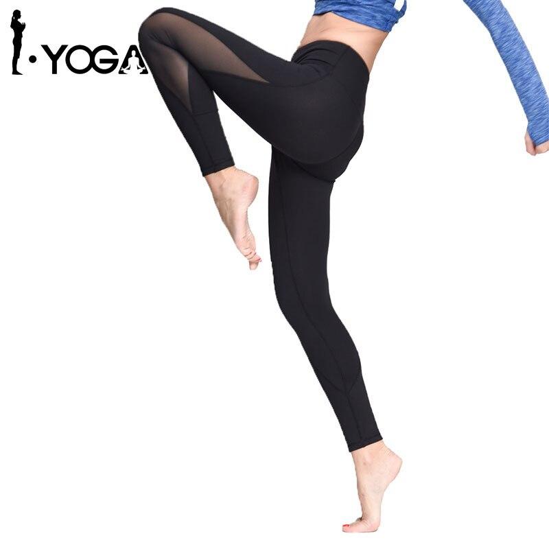 14654e9199a ... mujer mallas deportivas Fitness pantalones delgados de malla para Yoga  Online Baratos. Chompas ...