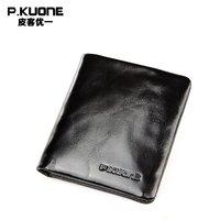 Famous Brand 100 Guarantee Natural Oil Wax Cowskin Men Wallets Soft Genuine Leather Purses Luxury Standard