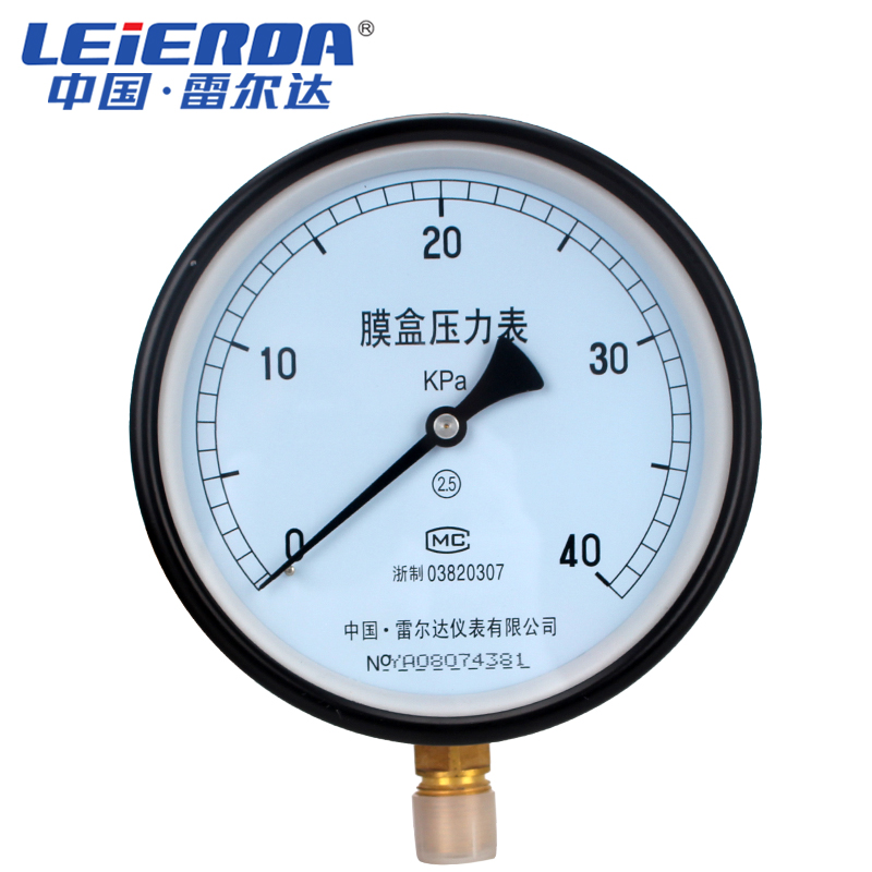 LEIERDA capsule pressure gauge Kpa pressure gauge gas meter micro differential pressure gas YE-150 series 500 to 500pa micro differential pressure gauge high te2000