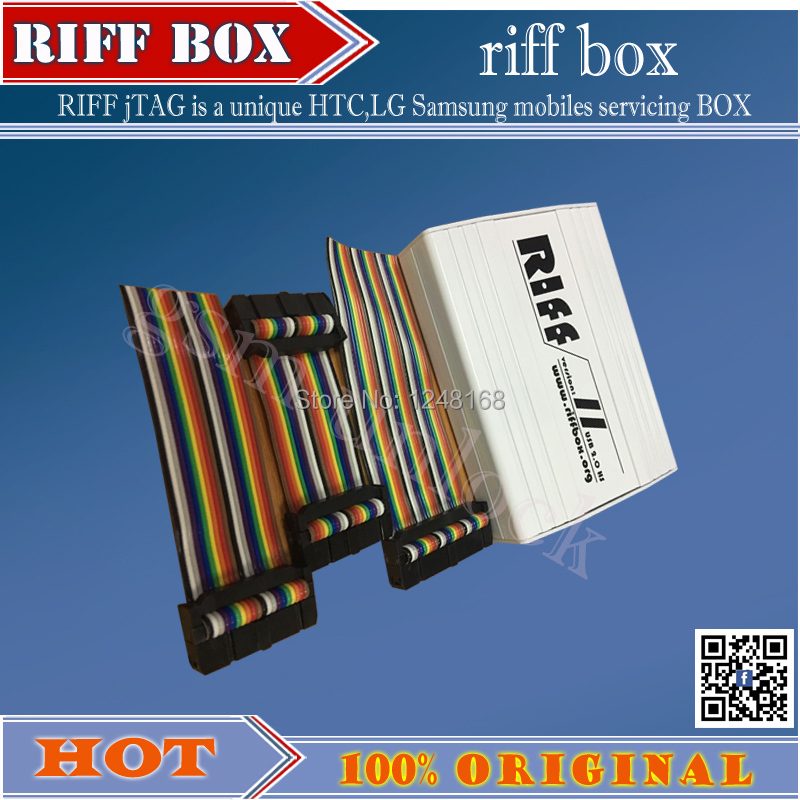 riff box new2 -gsm unlock.jpg