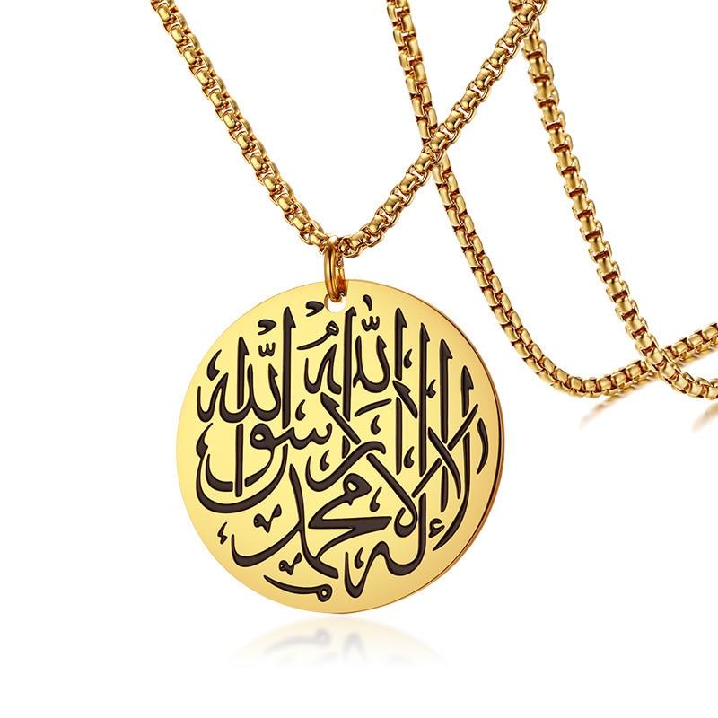 Us 6 17 50 Off Terukir Al Quran Syahadat Kaligrafi Arab Islam Allah Liontin Kalung Untuk Pria Stainless Steel Bulat Agama Unisex Perhiasan Di