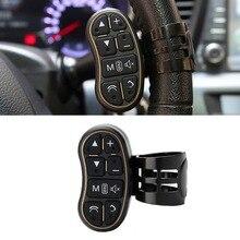 Универсальный руля контроллер на рулевое колесо с громкостью звука bluetooth управление для DVD gps блок радио