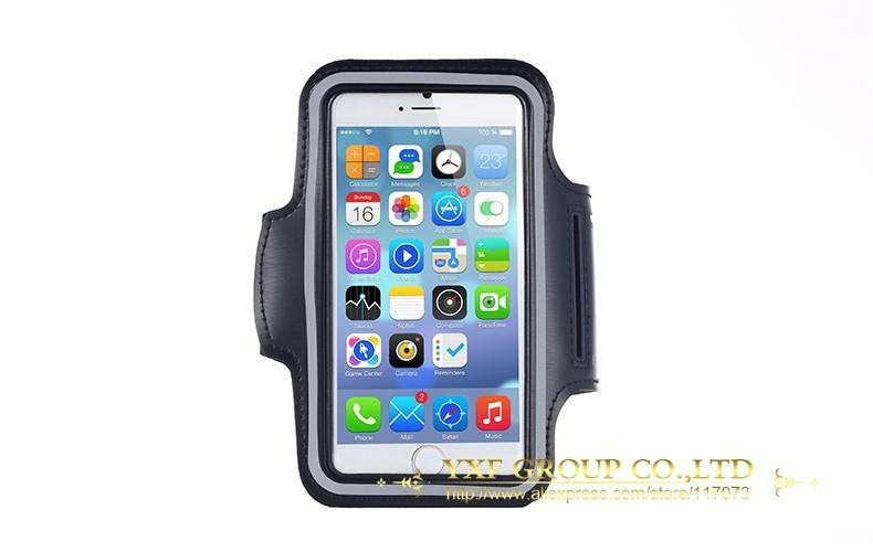 iphone 6 armband 117