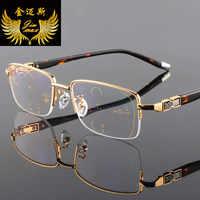New Fashion Men Style Titanium Alloy Quality Progressive Reading Glasses Square Half Rim Multifocal Prsbyopia Glasses for Men