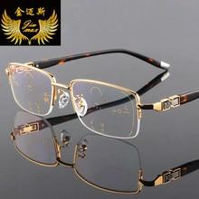 Bril Vierkante Titanium Progressive