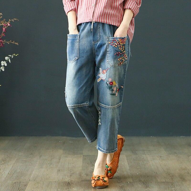 Summer Floral Embroidery Women   Jeans   Pants Casual High Waist   Jeans   Femme Light Blue Denim Loose   Jeans   Harem Pants Plus Size 3XL