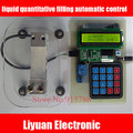 Load cell / liquid quantitative filling automatic control / weight control filling machine / filling electronic weighing scales