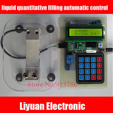 Electronic-Weighing-Scales Weight-Control-Filling-Machine/filling Load-Cell/liquid-Quantitative-Filling